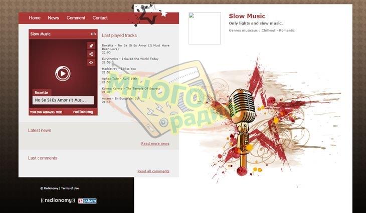 Сайт вашей собственной радиостанции от Radionomy