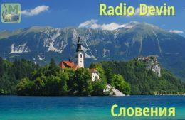 Rádio Devín, Словения