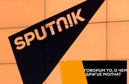 Радио Спутник (Голос России на русском)