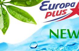 Европа плюс New, Россия