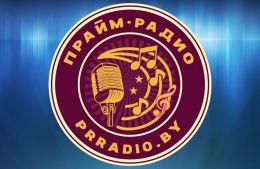Прайм Радио, Минск