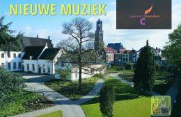 Радио Concertzender Nieuwe Muziek, Утрехт, Нидерланды