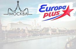 Европа плюс, Москва