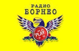 Radio Borneo, Воронеж