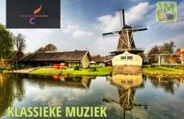 Радио Concertzender Klassieke Muziek, Утрехт, Нидерланды