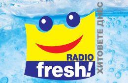 Radio Fresh, София