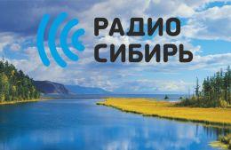 Радио Сибирь, Томск