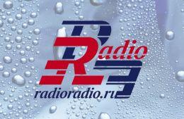 Радио Радио, Иркутск