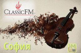 Радио Classic FM, София, Болгария