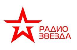 Радио Звезда, Россия