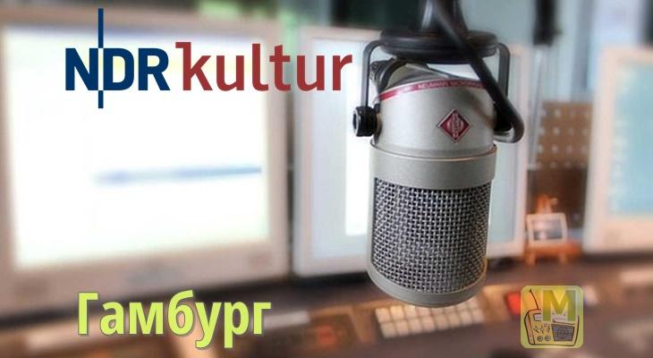danmarks radio kultur