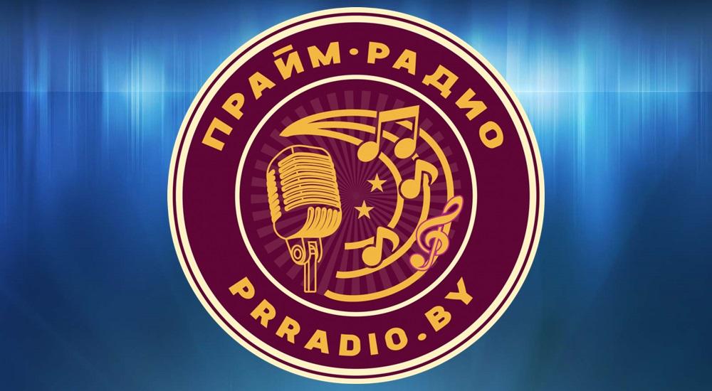 радио дача слушать онлайн в курске