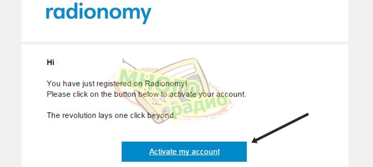 Регистрация на сайте Radionomy. Активация аккаунта