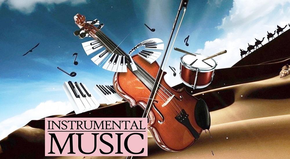 спокойная инструментальная музыка - Прослушать музыку ...