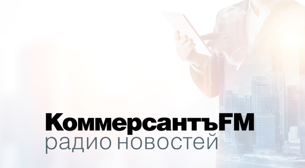 Спокойное радио - spodio.ru