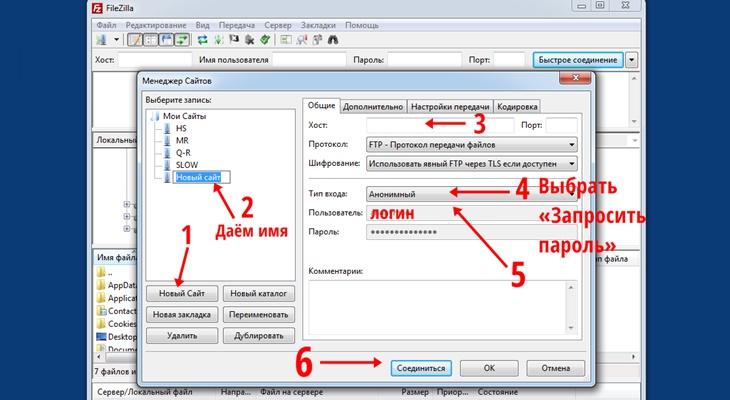 Knowledgebase  Ucartz Online Pvt Ltd