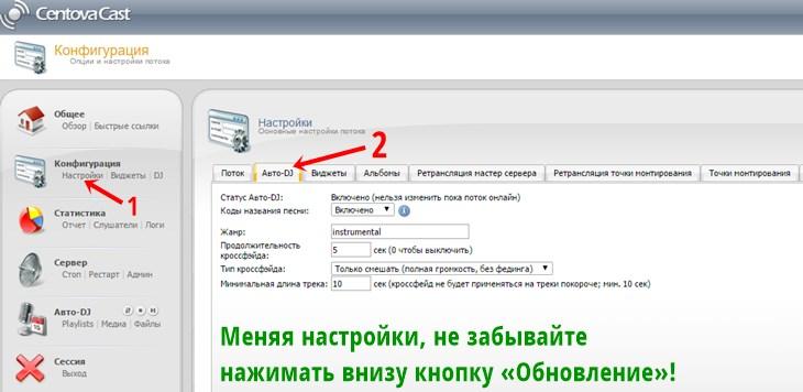 Рейтинг радио хостингов создание сайтов москва оперативная разработка сайта orum